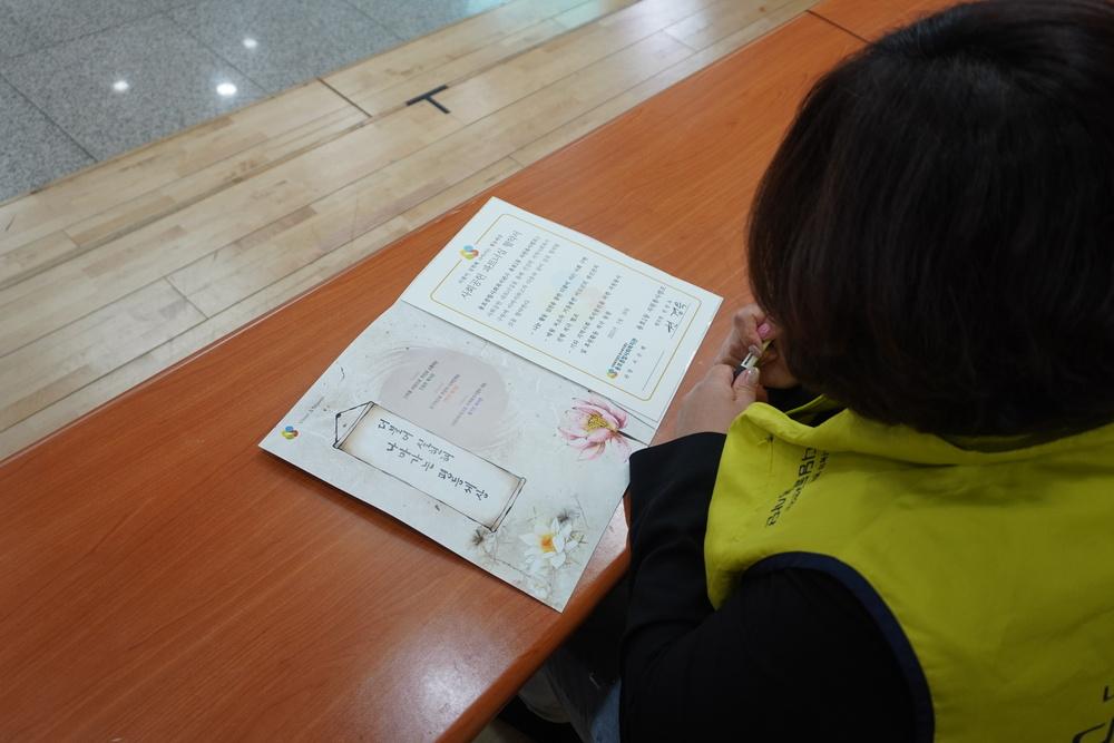 (용호재가노인지원서비스센터) 사회공헌 파트너십 협약 진행