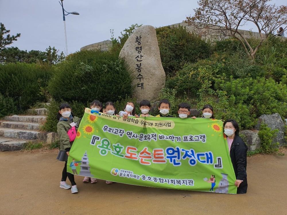 용호 도슨트 원정대 season4 황령산봉수대 현장기행